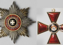 Звезда и знак ордена Святого Владимира