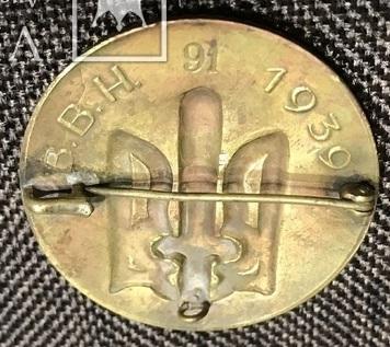 знак отличия члена Військових відділів націоналістів
