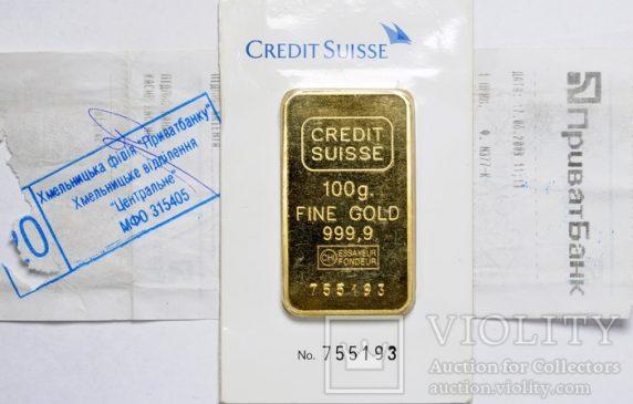Банковский слиток номиналом 100 грамм. Золото 999,9 пробы