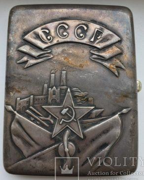 Портсигар агитационный, СССР, серебро
