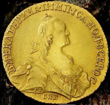 10 рублей 1768 года СПБ. Портрет уже