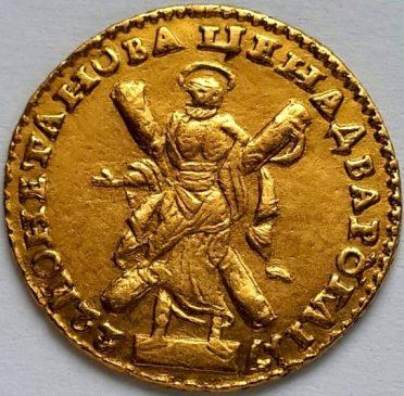 2 рубля 1722 года Петра l. Ветвь на груди