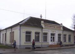 В Новоград-Волынском обокрали краеведческий музей