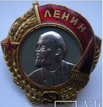 Орден Ленина винтовой мондвор № 8 014