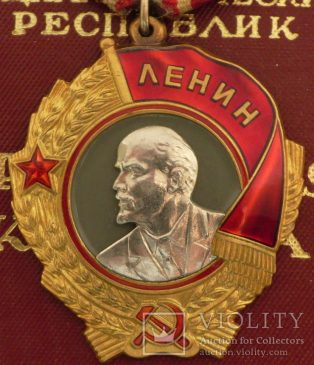 Орден Ленина №416 653