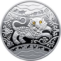 """Монета номиналом 5 гривен 2010 года """"Год Тигра"""" (""""Рік Тигра"""")"""