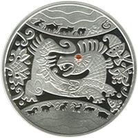 "Монета номиналом 5 гривен 2012 года ""Год Дракона"" (""Рік Дракона"")"