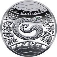 "Монета номиналом 5 гривен 2013 года ""Год Змеи"" (""Рік Змії"")"