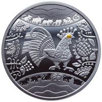 """Монета 5 гривен 2017 года """"Год Петуха"""" (""""Рік Півня"""")"""