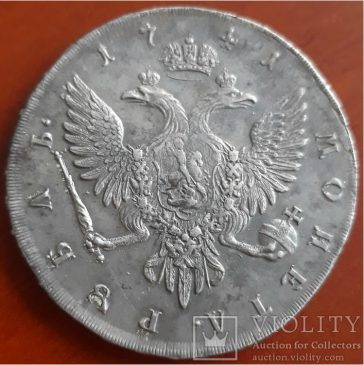 Рубль Иоанн Антонович 1741 года СПБ