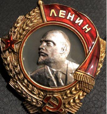 орден Ленина винтового типа