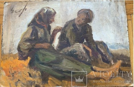 Ерно Ерб (1878-1943) «Бесіда на околицях Львова»