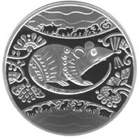 "Монета номиналом 5 гривен 2008 года ""Год Крысы"" («Рік Пацюка»)"