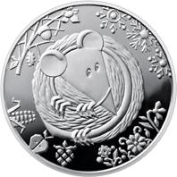 "Монета номиналом 5 гривен 2020 года ""Год Крысы ""(«Рік Пацюка»)"