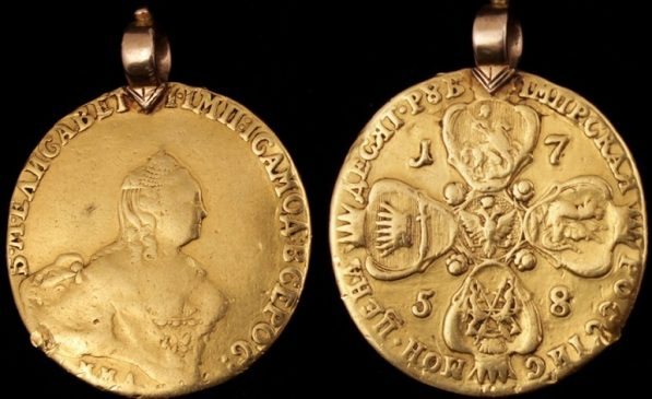10 рублей 1758 года ММД Елизаветы Петровны (1741-1762). Вес — 16,57 г Au 917, диаметр — 31 мм, тираж - 8 308.