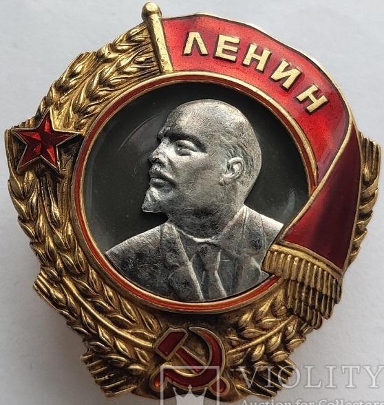 """Орден """"Ленина"""" винтовой"""