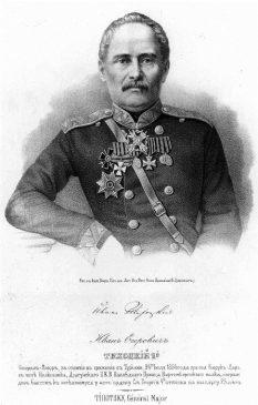 Генерал-майор Иван Тихоцкий - кавалер ордена Святого Георгия 4-й степени с бантом — за выслугу лет и боевые заслуги