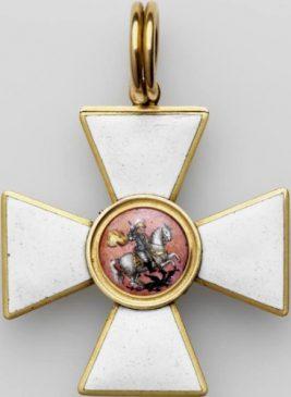 Крест IV степени ордена святого Георгия.Первая половина XIX века. Принадлежал прусскому королю Фридриху Вильгельму III