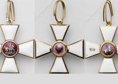 Крест ордена Святого Георгия IV степени