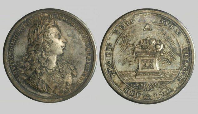 """Медаль """"В память коронации императора Петра II"""""""