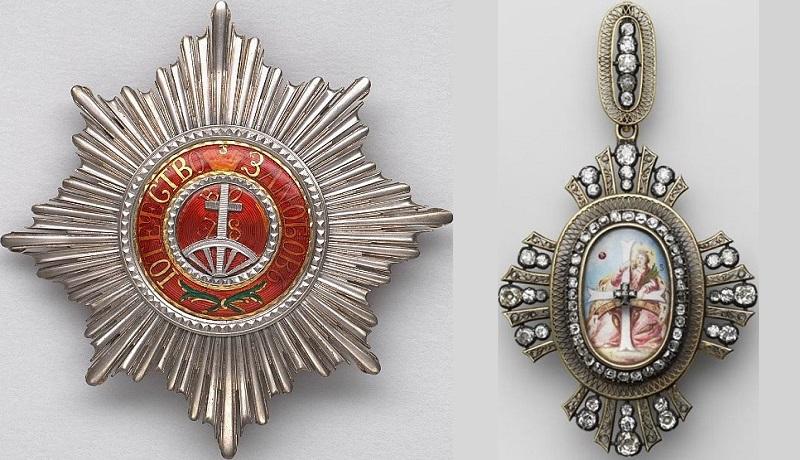 Орден Святой Великомученицы Екатерины (орден Освобождения)