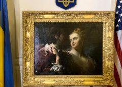 В Украину вернулась похищенная во время Второй мировой войны картина Пьера Луи Гудро «Влюбленная пара»