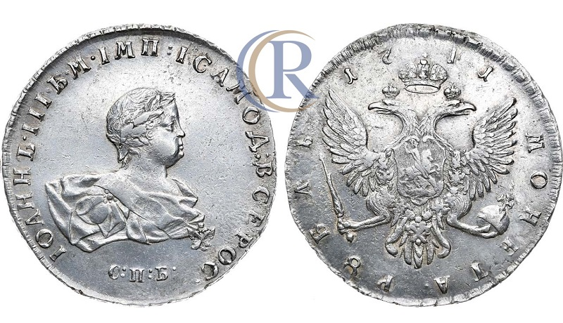 1 рубль 1741 года, СПБ