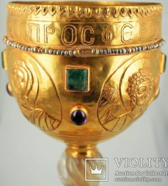 Золотой кубок с камнями