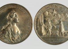 Серебряная медаль на вступление на престол императрицы Екатерины II