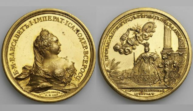 Золотая медаль в память коронации императрицы Елизаветы Петровны, 1742 год