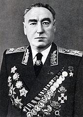 Маршал Советского Союза Сергей Бирюзов