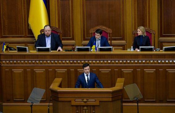 Владимир Зеленский выступает в Верховной Раде