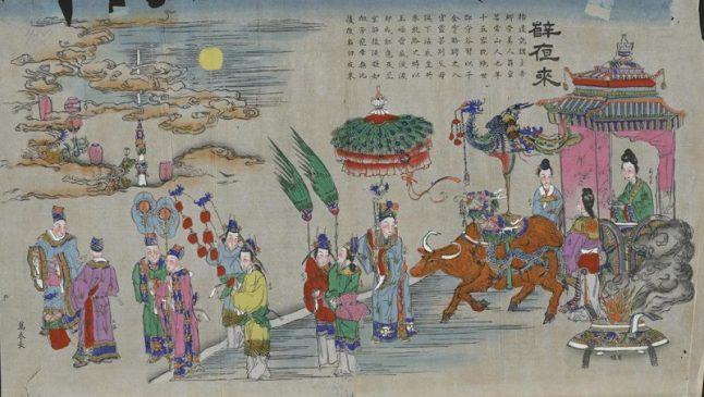 Лубочная картина с изображением процессии мужчин и женщин с шахматами. Китай. Бумага 109 х 62 см.
