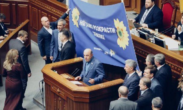 Депутаты Оппоблока блокируют трибуну
