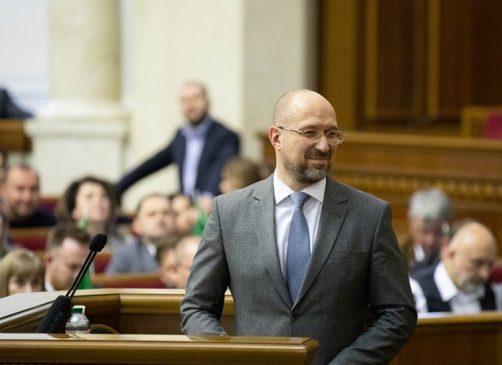 Денис Шмыгаль выступает с трибуны Верховной Рады