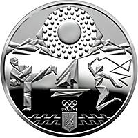 """НБУ выпустил памятную монету """"Ігри XXXII Олімпіади"""" в серебре номиналом 10 гривен"""