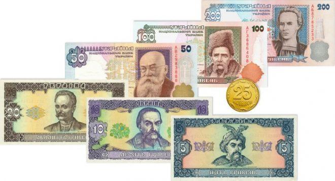 Банкноты устаревшего образца и 25 копеек изымаются из оборота