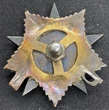 комплект наград СССР (медали, ордена, знак, документы) на летчика