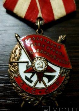 Орден Боевого красного знамени за Корею