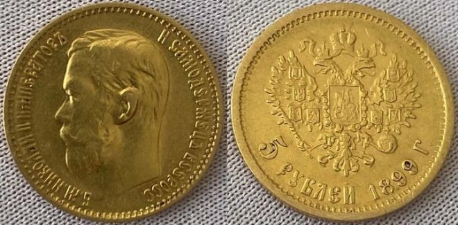5 рублей 1899 года, золото, 4,28 грамма
