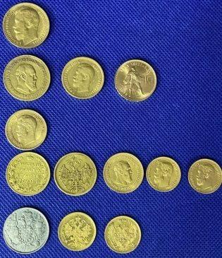 Полная коллекция Династии Романовых - 13 монет