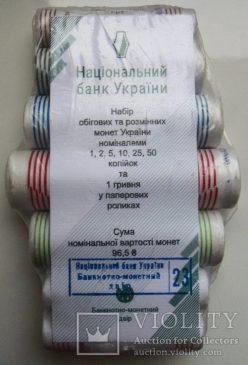 Набор оборотных и разменных монет Украины номиналом 1, 2, 5, 10, 25, 50 копеек и 1 гривна в бумажных роллах 2004 года