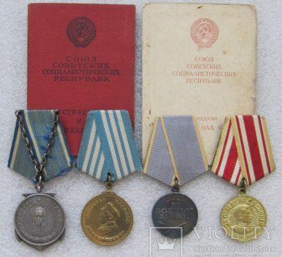 Кавалер - Усенко Пантелеймон Николаеви