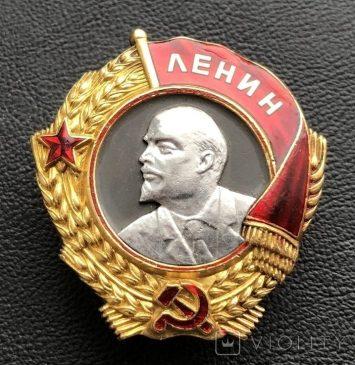 Винтовой орден Ленина № 3844 МОНДВОР